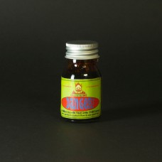 Danger - 6.4 Million Scoville Heat Units Chilli Oleoresin Extract 30ml